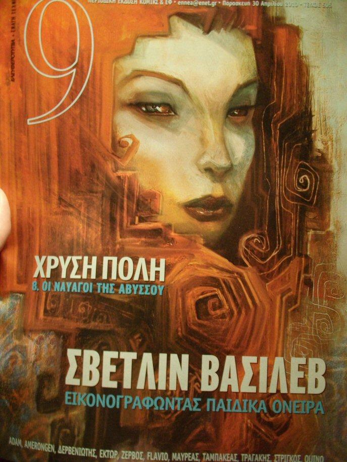 9 magazine